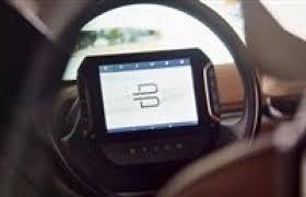 Photo of أبل : براءة اختراع لفتح باب السيارة ببصمة الوجه
