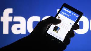 شبكة الفيسبوك
