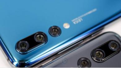 Photo of هواتف جديدة من سامسونج وآبل وإل جي بثلاث كاميرات في الخلف