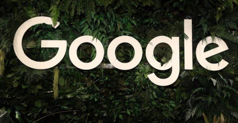 الاتحاد الأوروبي يغرم جوجل لاستغلالها سوق الإعلانات عبر الإنترنت
