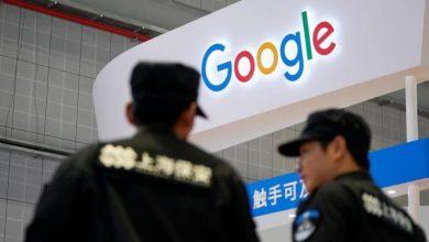 """Photo of """"جوجل"""" تنفي العمل مع الجيش الصيني بعد انتقادات ترامب"""