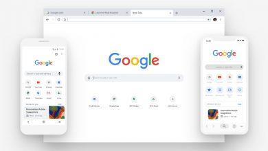 "Photo of جوجل تصلح ثغرة يوم الصفر "" Zero Day "" في المتصفح Google Chrome، حدث متصفحك الآن"