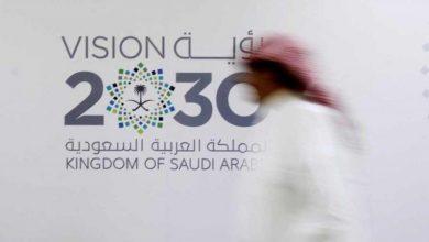 رؤية 2030 في السعودية تركز على دور المشاريع الصغيرة