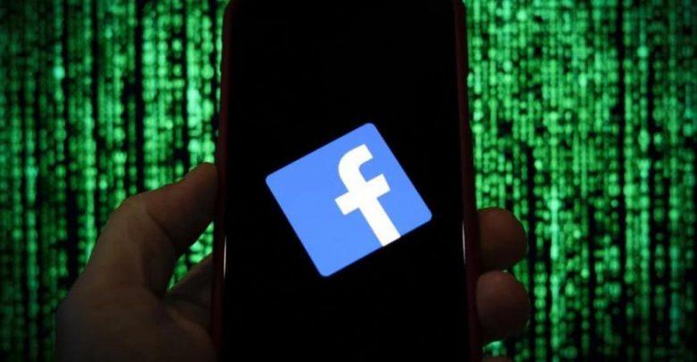 صحيفة بريطانية فيسبوك علمت مسبقًا بنشاط كامبريدج أناليتيكا