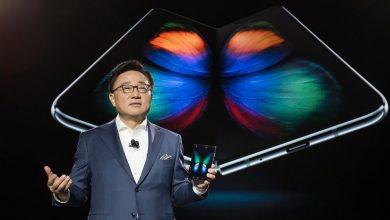 Photo of سامسونج تسجل براءة إختراع جديدة لهاتف ذكي مع شاشة قابلة للطي نحو الخارج
