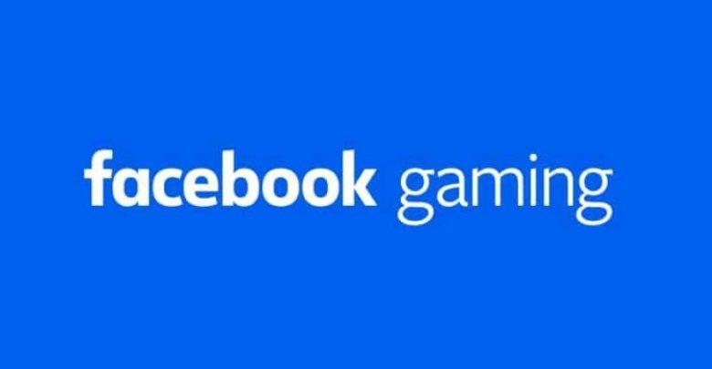 """""""فيسبوك"""" تطلق تبويبًا مخصصًا للألعاب على الأجهزة المحمولة"""