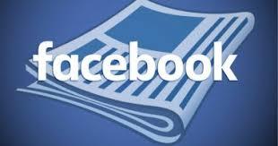Photo of فيسبوك : تواجه 10 تحقيقات لانتهاكها قواعد حماية البيانات