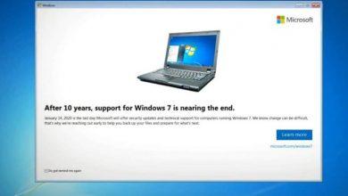 """Photo of """" مايكروسوفت""""تحديثات ويندوز 7 الأمنية أوشكت على النهاية"""
