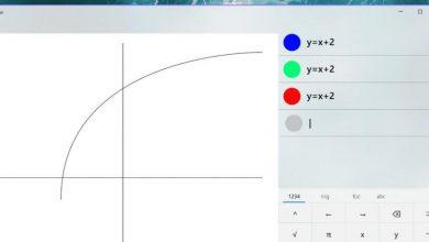 مايكروسوفت تختبر وضع الرسوم البيانية في حاسبة ويندوز لتسهيل تعلم الجبر