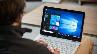 Photo of مايكروسوفت تنصح المستخدمين بإزالة تحديث Windows 10 الأخير بعد ظهور بعد المشاكل