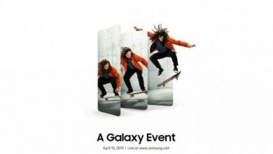 هاتف Galaxy A90 قادم مع شاشة بلا أي نتوء