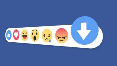 هبوط أسهم فيسبوك إثر مغادرة مسؤول بارز وجريمة قتل مسلمين في