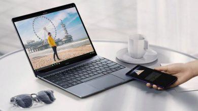 "Photo of هواوي تطرح حاسبها المحمول ""Huawei MateBook 13"" في الإمارات"