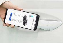 هيونداي تتيح فتح وتشغيل السيارة من خلال مفتاح رقمي