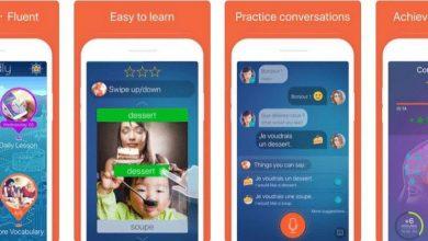 Photo of 5 تطبيقات تساعدك على تعلم نطق اللغة الفرنسية بشكل صحيح