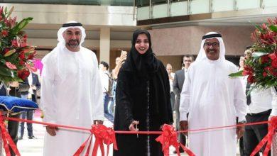 Photo of افتتاح معرض ومؤتمر الخليج لأمن المعلومات جيسيك 2019