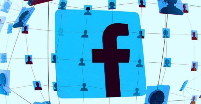 باحثون أمنيون تسريب الملايين من سجلات مستخدمي فيسبوك