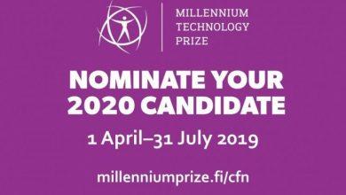 جائزة الألفية للتكنولوجيا 2020 تفتح باب الترشيح