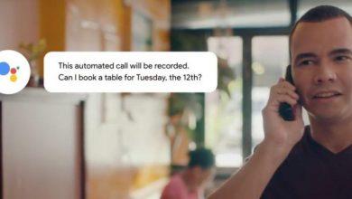 """Photo of """"جوجل"""" تبدأ إطلاق ميزة الحجوزات الذكية Duplex لجميع أجهزة…"""