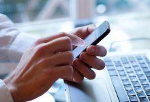 خبير أمني :ثغرات في التطبيقات المصرفية تكشف البيانات