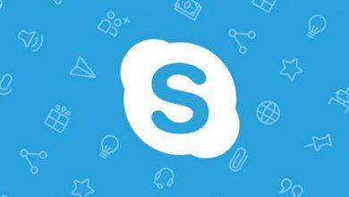"""""""سكايب"""" تدعم الآن حتى 50 شخصًا في المكالمات المرئية والصوتية"""