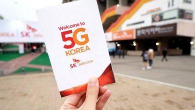 "Photo of ""كوريا الجنوبية"" تحصل على أول شبكة 5G في العالم"