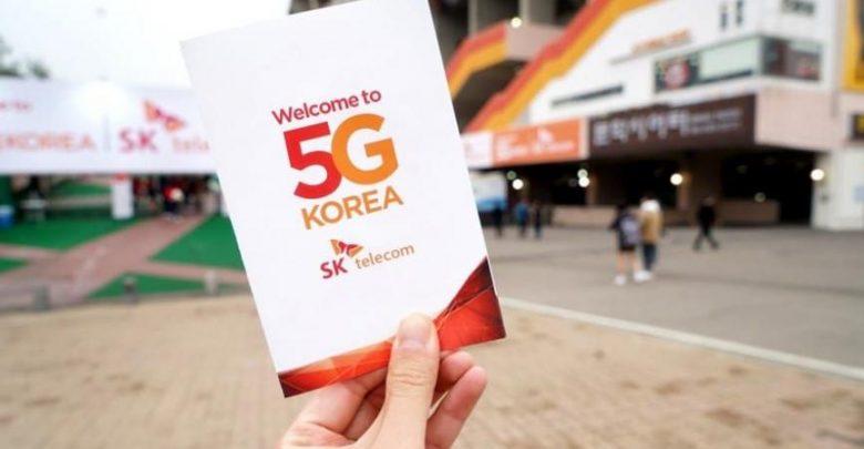 كوريا الجنوبية تحصل على أول شبكة 5G في العالم