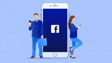 Photo of نظام إعلانات فيسبوك يعزز التمييز العرقي وبين الجنسين وذلك وفقا لدراسة