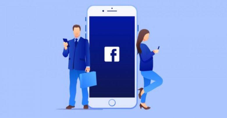 نظام إعلانات فيسبوك يعزز التمييز العرقي وبين الجنسين وذلك وفقا لدراسة