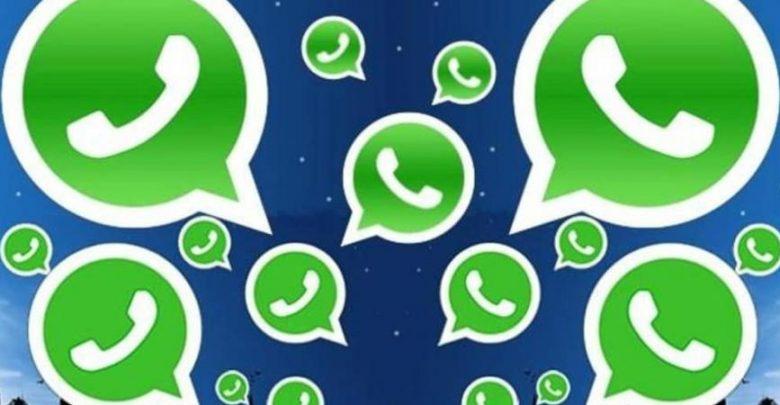 """""""واتساب """"تختبر منع إعادة نشرالرسائل المحولة"""