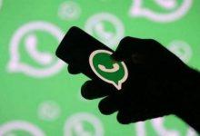 """""""واتساب"""" تطلق خدمة للتحقق من صحة المعلومات في الهند قبيل الانتخابات"""