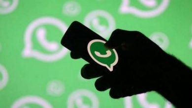 "Photo of "" واتساب"" تطلق خدمة للتحقق من صحة المعلومات في الهند قبيل الانتخابات"
