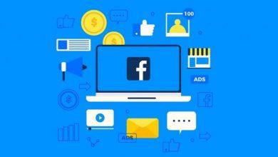 """Photo of """"3 نصائح"""" لتحسين جودة إعلانات فيسبوك المخصصة لتجميع بيانات"""