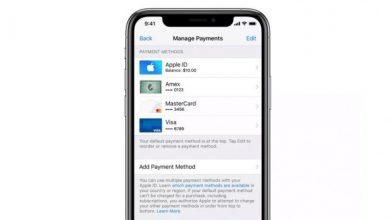 "Photo of آبل تبدأ قبول ""Apple Pay ""وسيلةً للدفع في خدماتها الرقمية"