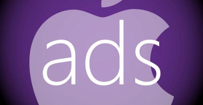 """""""آبل"""" تعتزم إطلاق تقنية للإعلانات تحافظ على الخصوصية"""