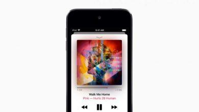 Photo of أخيراً وبعد 5 سنوات .. ابل تعلن عن الجيل السابع من iPod touch