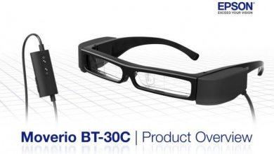 """"""" إبسون"""" تعلن عن نظارة جديدة للواقع المعزز مع منفذ USB-C"""