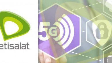 «اتصالات» تتيح خدمات «الجيل الخامس» في الدولة