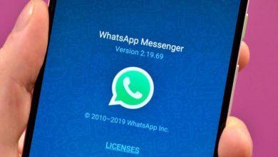 """"""" فيسبوك"""" : الإعلانات قادمة إلى واتساب بحلول العام المقبل"""