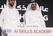 الإمارات تطلق أول أكاديمية عربية من نوعها لخدمة الذكاء الاصطناعي