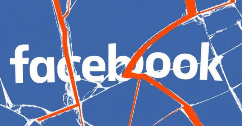 الاتحاد الأوروبي: تفكيك فيسبوك هو الملاذ الأخير