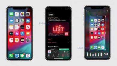 """Photo of تسريب لقطات شاشة لميزة """"الوضع الداكن"""" في iOS 13 المرتقب"""