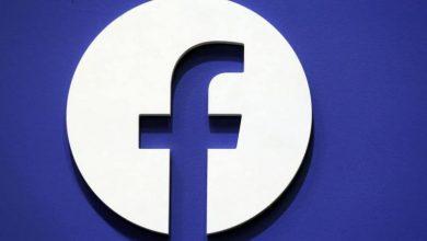 Photo of تعديل بفيسبوك يجعلك تشاهد مزيدا من منشورات الأصدقاء والعائلة
