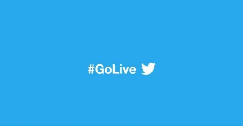 """""""تويتر"""" تدعم إضافة الضيوف إلى البث المباشر"""