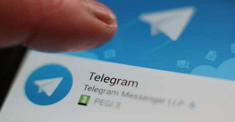 """"""" تيليجرام """"تدعم أرشفة الدردشات ومزايا أخرى في آخر تحديث"""