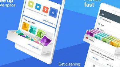 """Photo of """" جوجل """" تطلق ميزة لمساعدتك على توفير مساحة في أجهزة أندرويد"""