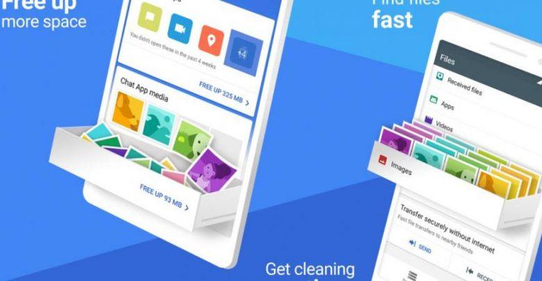 """"""" جوجل """" تطلق ميزة لمساعدتك على توفير مساحة في أجهزة أندرويد"""