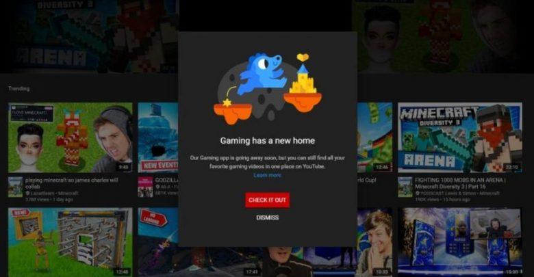 """""""جوجل"""" تغلق تطبيقها المستقل YouTube Gaming"""