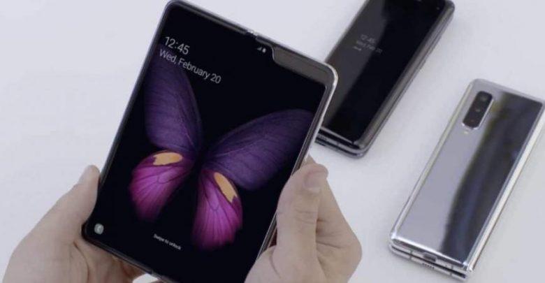 سامسونج تحل مشكلات Galaxy Fold وتقترب من إطلاقه وذلك وفقا لتقرير