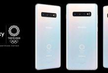 سامسونج تكشف النقاب عن Galaxy S10+ Olympic Games Edition